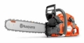 Rental store for CHAINSAW, HUSQVARNA, 18 in Raleigh NC